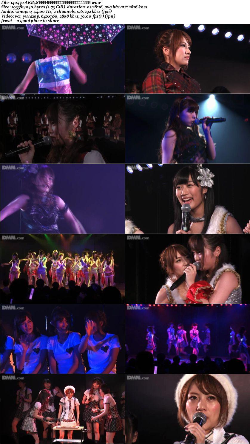 140430 AKB48 チームA「恋愛禁止条例」公演「高橋みなみ生誕祭」.