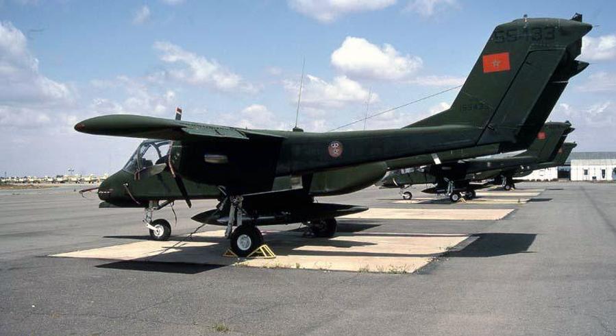 FRA: Photos anciens avions des FRA - Page 7 150520013944154643
