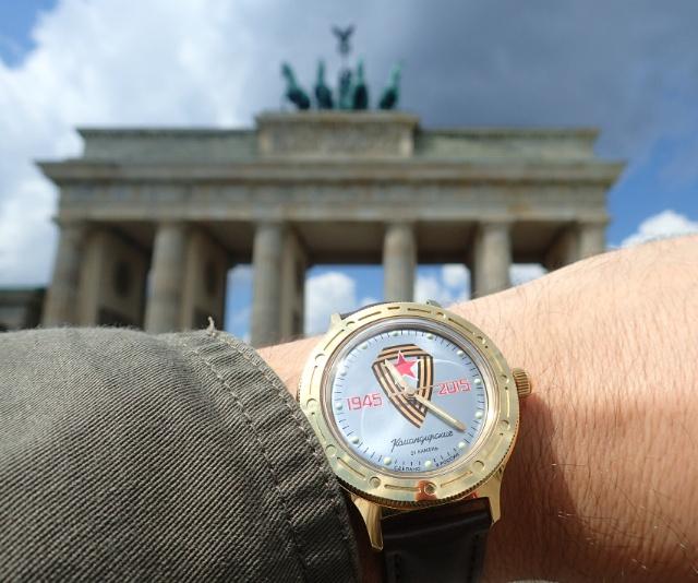 Tourisme à Berlin 150526072229230749