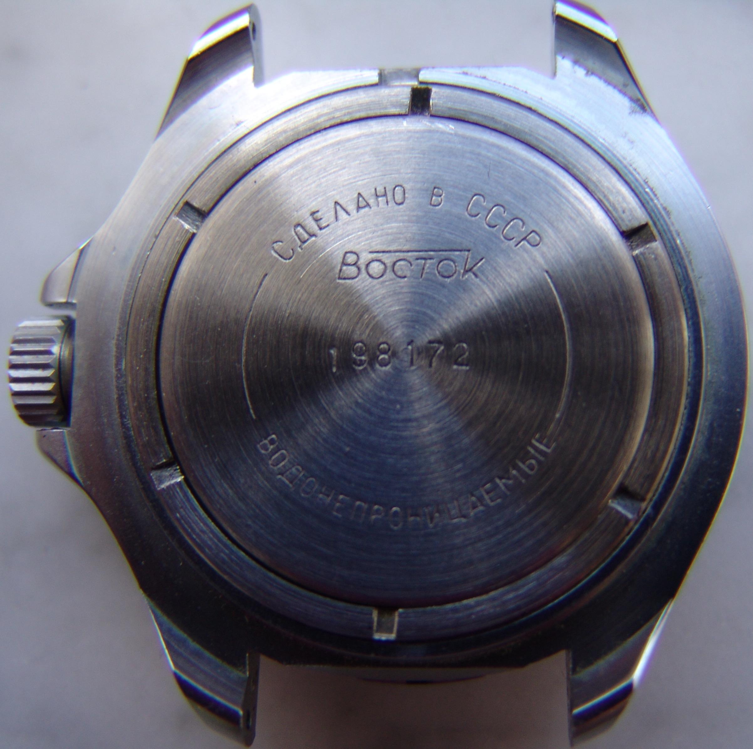 Vostok paternelle 150529071058470309