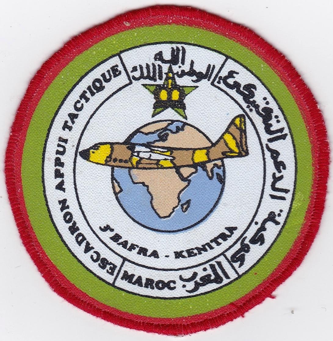 RMAF insignia Swirls Patches / Ecussons,cocardes et Insignes Des FRA - Page 4 150603065541557586