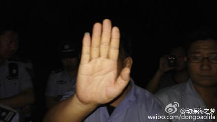 dongjian Wang suozhang 2