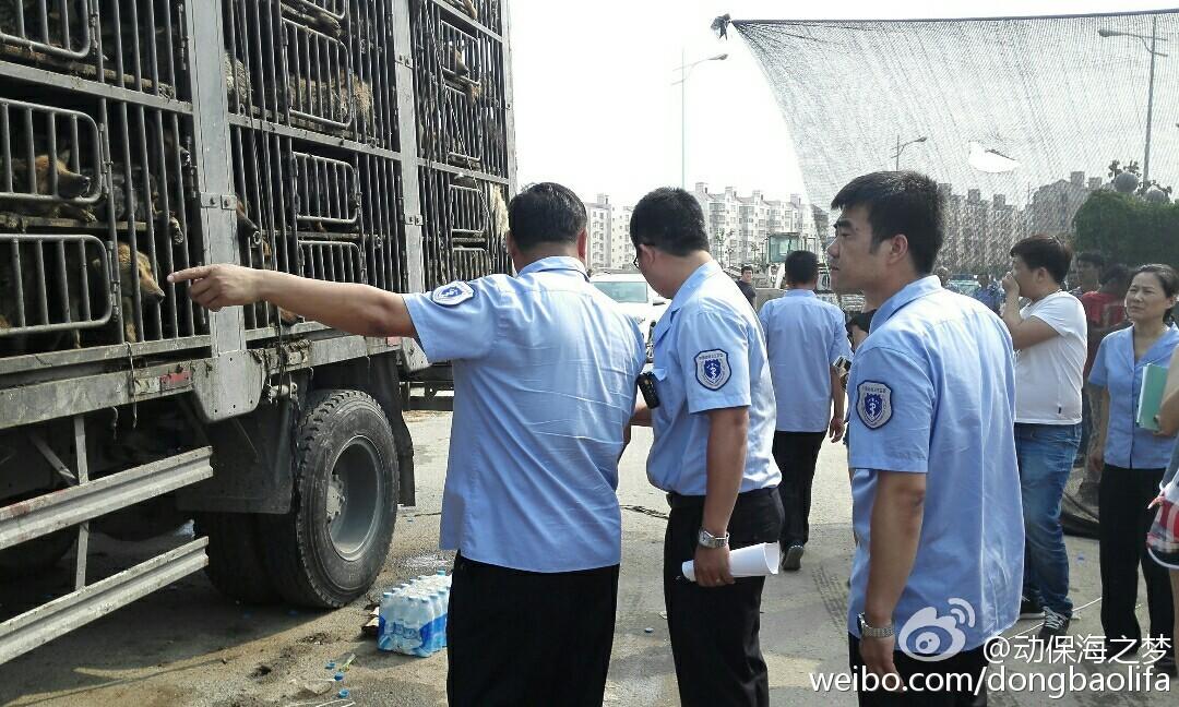 police sur place