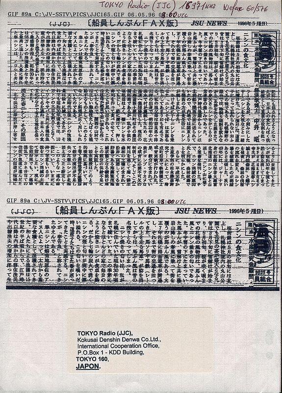 Document Kyodo 150718092759556672