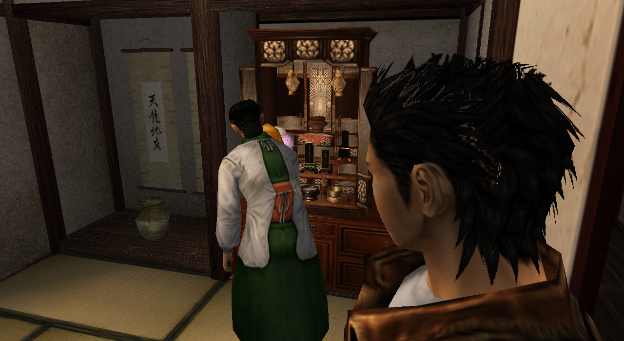 How do Shenmue I&II run on nullDC? | NeoGAF