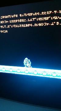 Torché!!! Le topic de vos jeux terminés Mini_150813104153799522