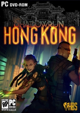 Poster for Shadowrun: Hong Kong