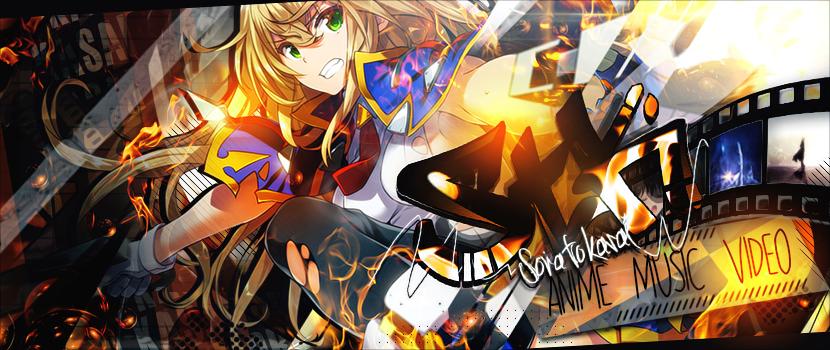 Sora to Kasai
