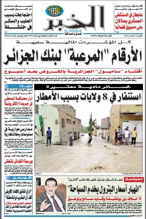 el khabar pdf