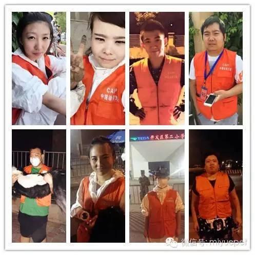les volontaires 1