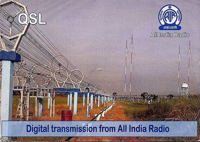 QSL de ALL INDIA RADIO 150912054159771052