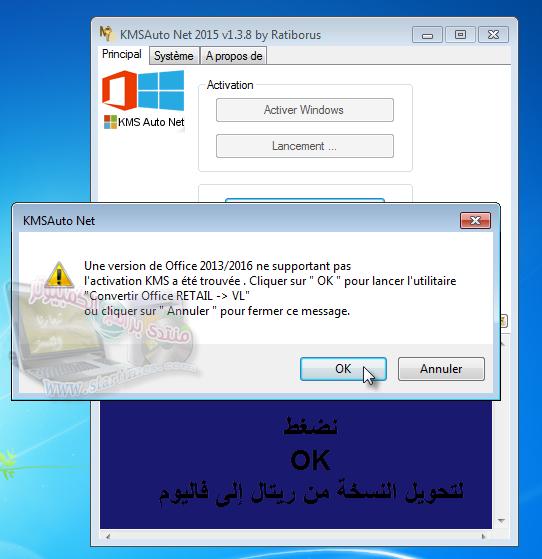 kmsauto net 2015 v1.3.8 activator windows office