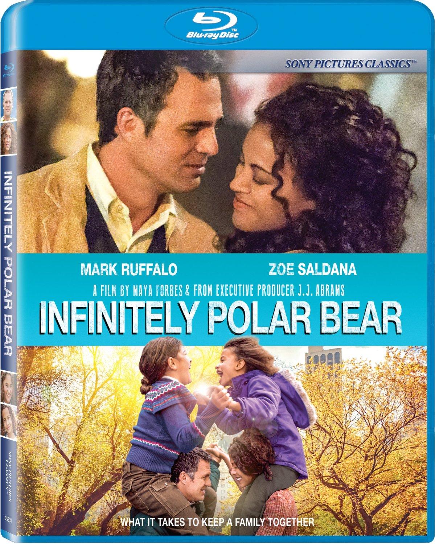 Infinitely Polar Bear poster image