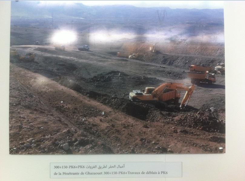 مشاريع المنشأت القاعدية بالجزائر 151122063606499610