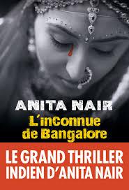 Nair Bangalore