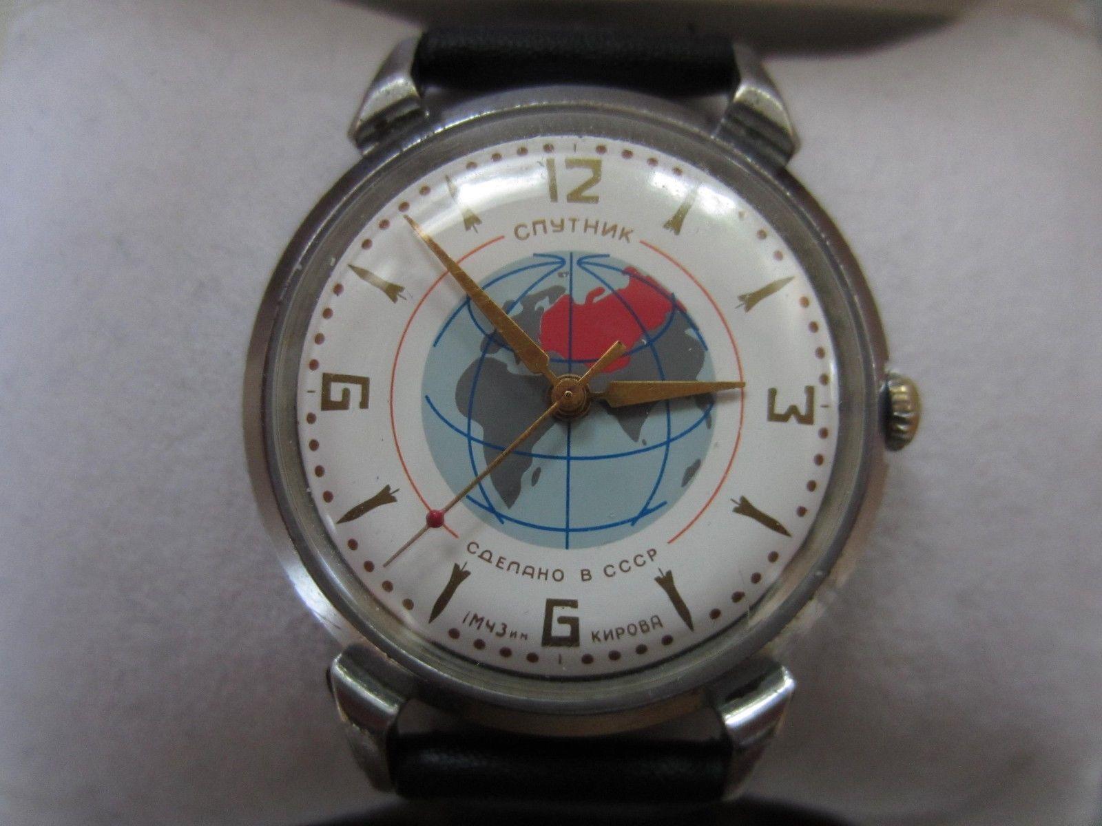 [Conseil d'achat] Kirovskie-Sputnik 160109095112573928