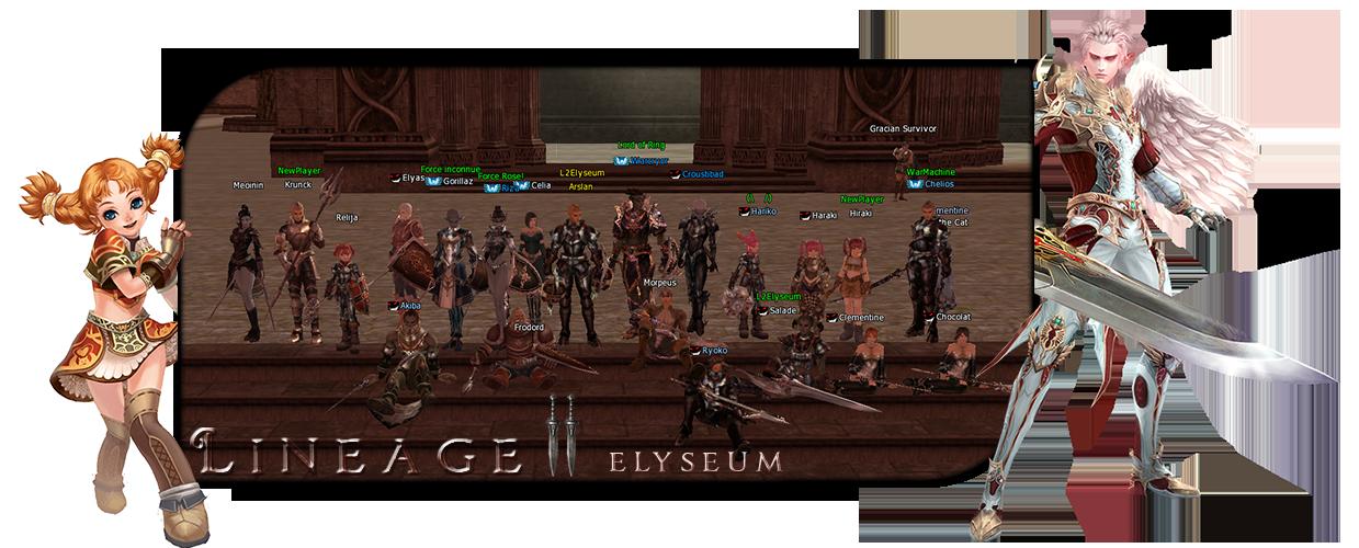 Lineage II Elyseum