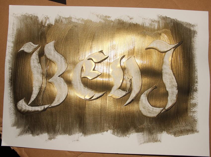 Benj_Calligraphie_Acrylique_Abstrait_1_tof_1a