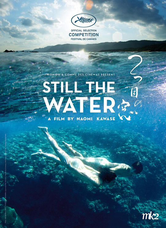 Still the Water (Futatsume no mado) (2014) poster image