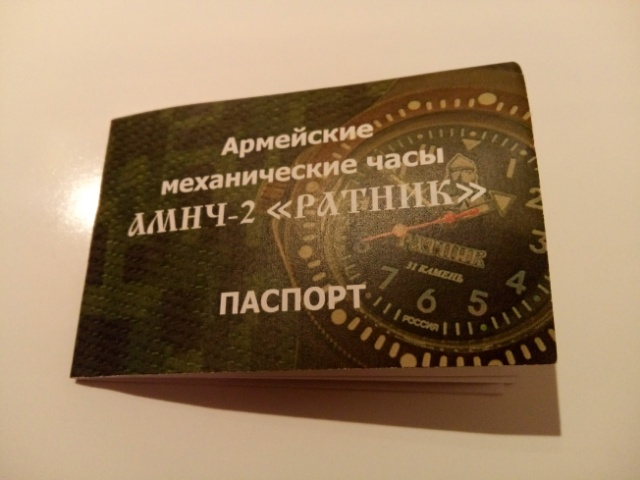 Projets horlogers (externes) - Page 4 160209105159784269