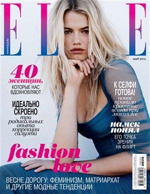 ELLE №3 (март 2016)