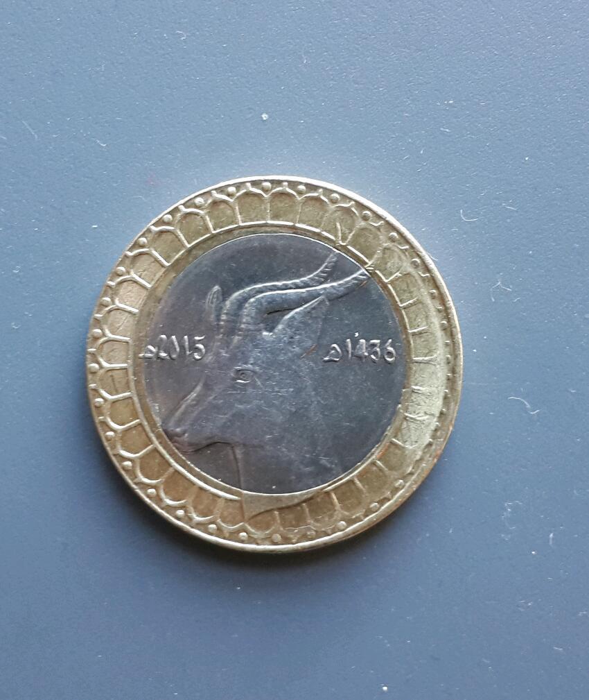 Tableau Pièces de Monnaies RADP: janvier 2012 - Page 8 16030208475095119