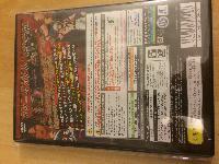[VDS] Collectors XBOX 360, PS3, blister wii  et divers !!!! Mini_160309104551506433