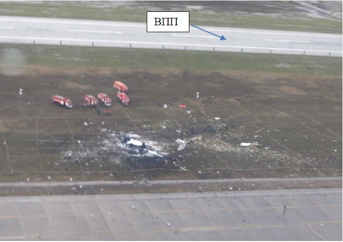 Crash Flydubai FZ981 (Rostov sur le don) 160321021825321848