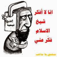 مستقبل المغرب مقيت في وجود تخوانجيت Mini_160508020759345887
