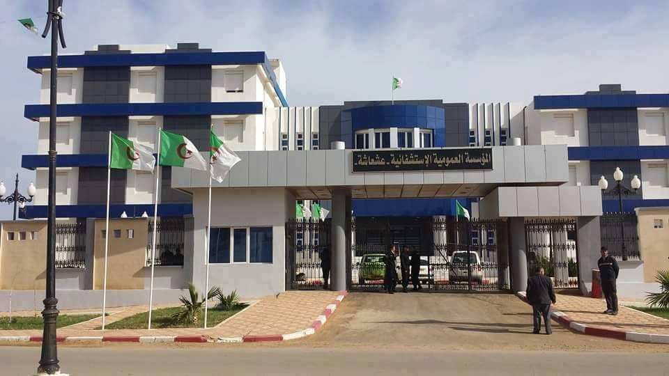 مشاريع المنشأت القاعدية بالجزائر - صفحة 2 160526050035227921
