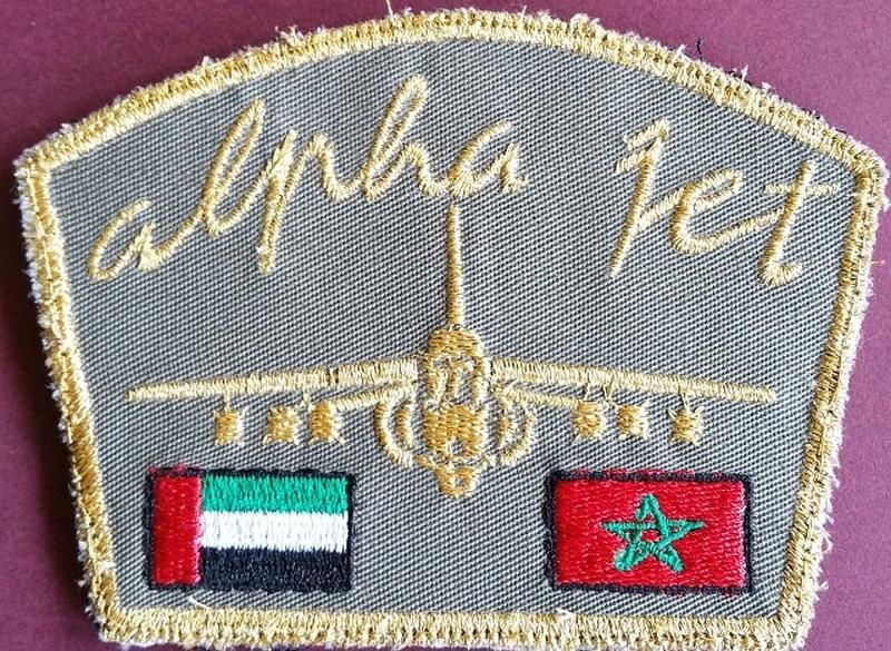 RMAF insignia Swirls Patches / Ecussons,cocardes et Insignes Des FRA - Page 5 160530041530692352