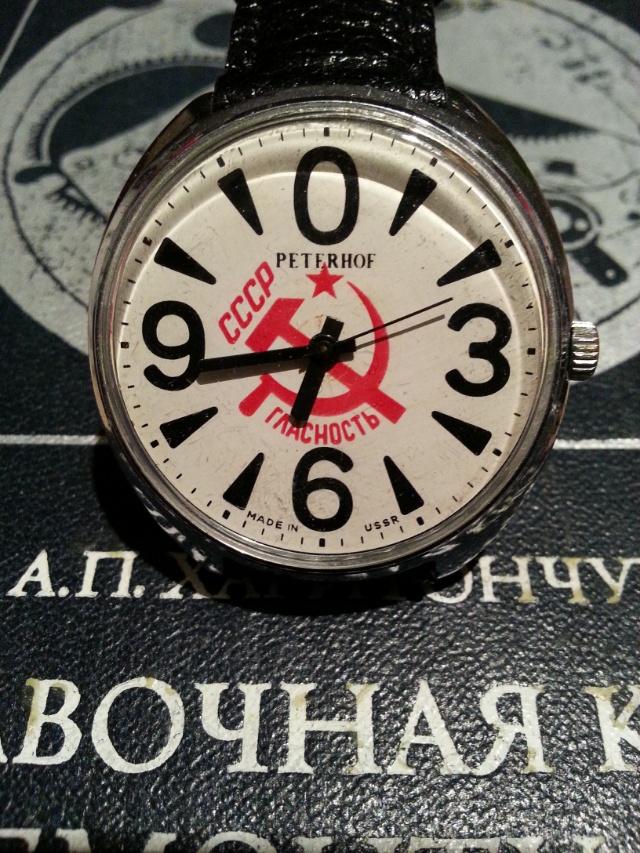 Répertoire des marques des montres soviétiques 160607085135196236