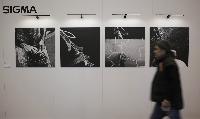 Présentation du sd Quattro en avant première les 20 et 21 Juin au Forum Pro Images à Paris Mini_160616111834910148