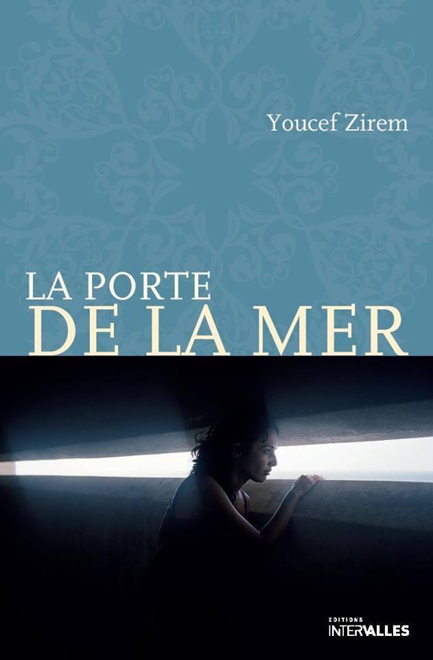 Zirem Mer