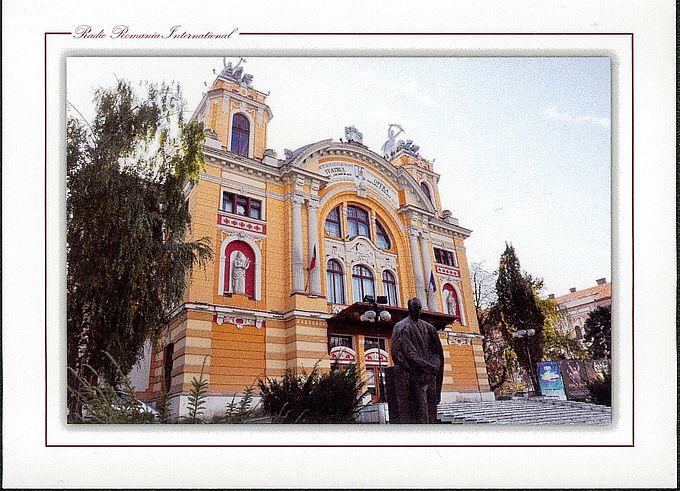 Roumanie / RRI 160807063740134702
