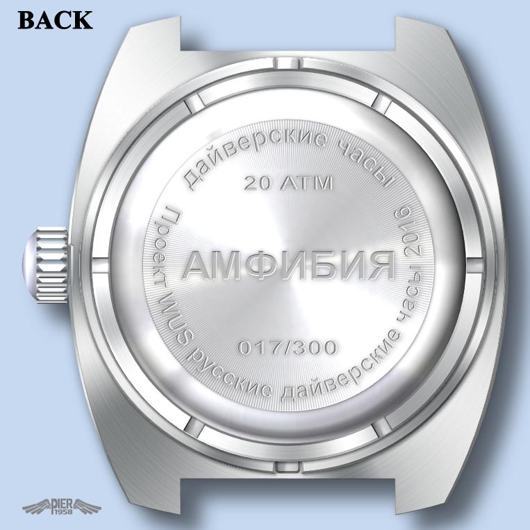 Projets horlogers (externes) - Page 6 160810083213166932