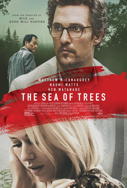 The Sea of Trees 2015 1080p WEB-DL DD5.1 H264-FGT