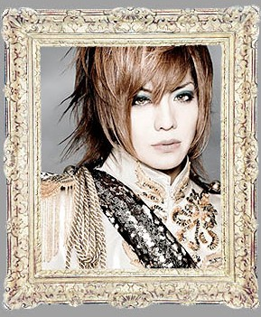 Sanagi Tenma ♣ Absolem~* 160827010651404033