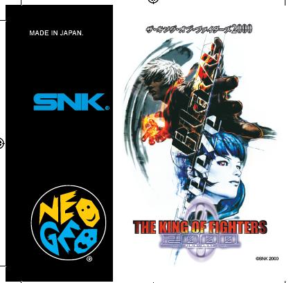 KOF 2000 Striker Edition AES Jap en précommande - Page 7 160830124311322142