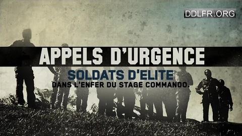 Appels d'urgence Stage commando Armée de terre