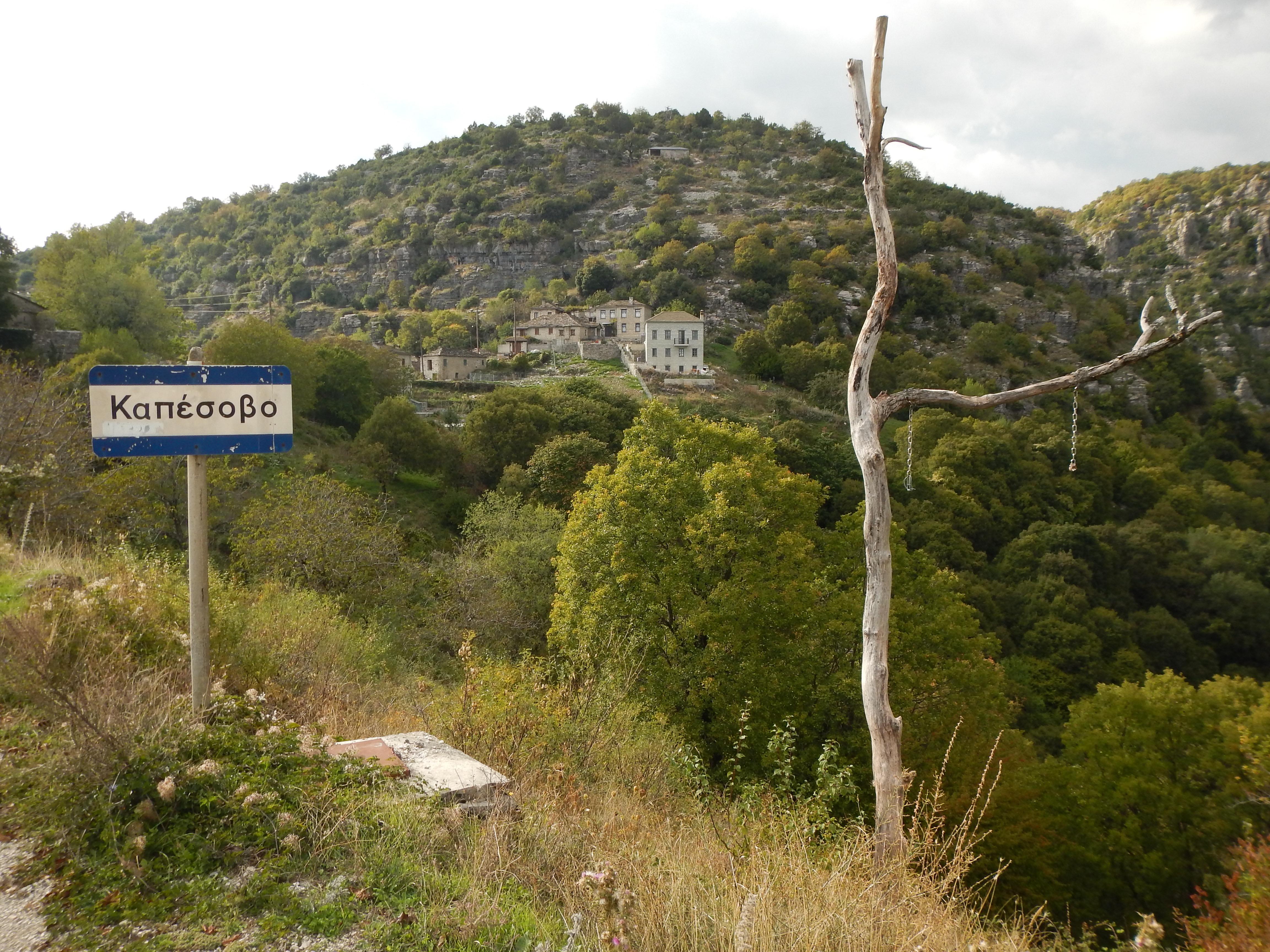 Grèce - Destination Météores par trail rando 161003072618143224