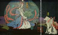 Reine Himiko Yamatai, le règne du Soleil. Mini_161015074524786901
