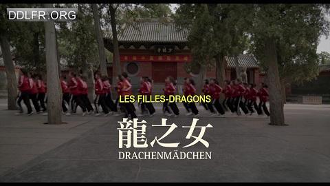 Les filles-dragons