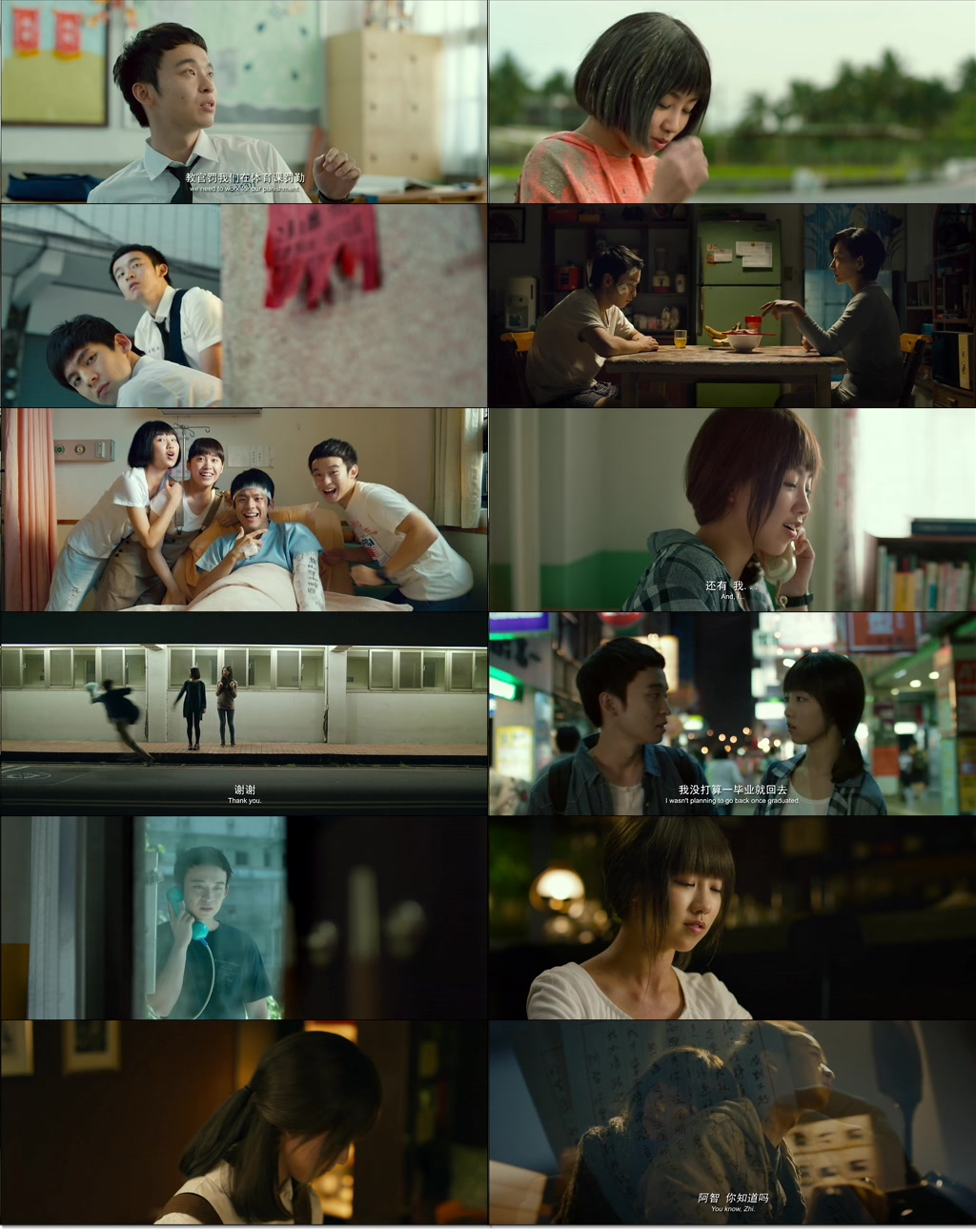 At Cafe 6.2016.2160p.HDRip.x264-FEWAT