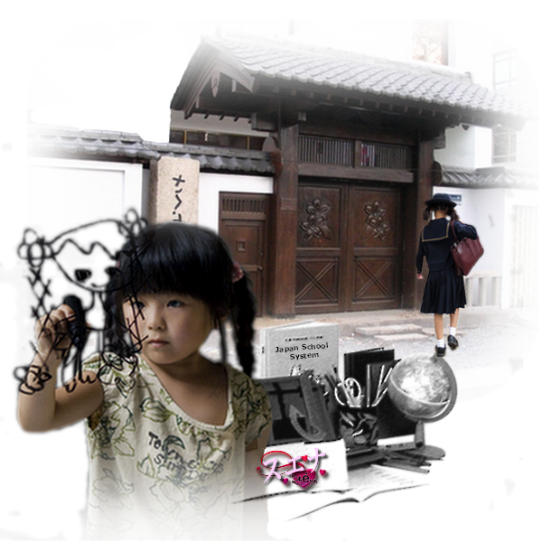 école japan