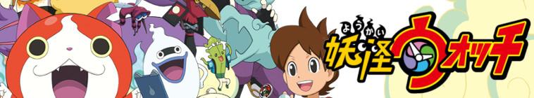 HDTV-X264 Download Links for Yo-Kai Watch S01E48 DUBBED 720p HDTV x264-W4F