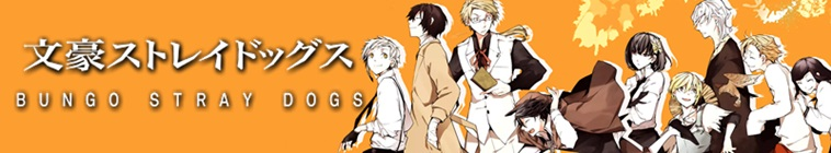 HDTV-X264 Download Links for Bungo Stray Dogs S02E08 480p x264-mSD