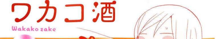 HDTV-X264 Download Links for Anime De Training Xx E08 WEB x264-ANiURL