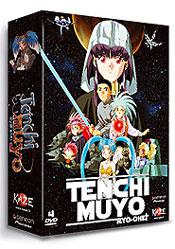 Tenchi Muyo ! 161218085408430568