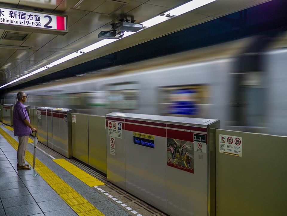 Shinjuku 161221051817265627